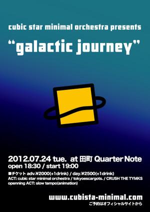 989_large_3